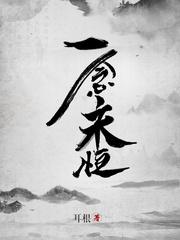 网王之暗夜星宸 璃若璇 小说
