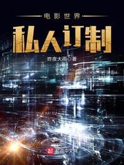 www.jdxs.net经典小说